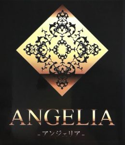 ANGELIA-アンジェリア-