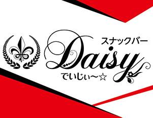 Daisy-Logo-300